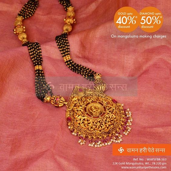 Black Beads Mangalsutra Necklace from Waman Hari Pethe